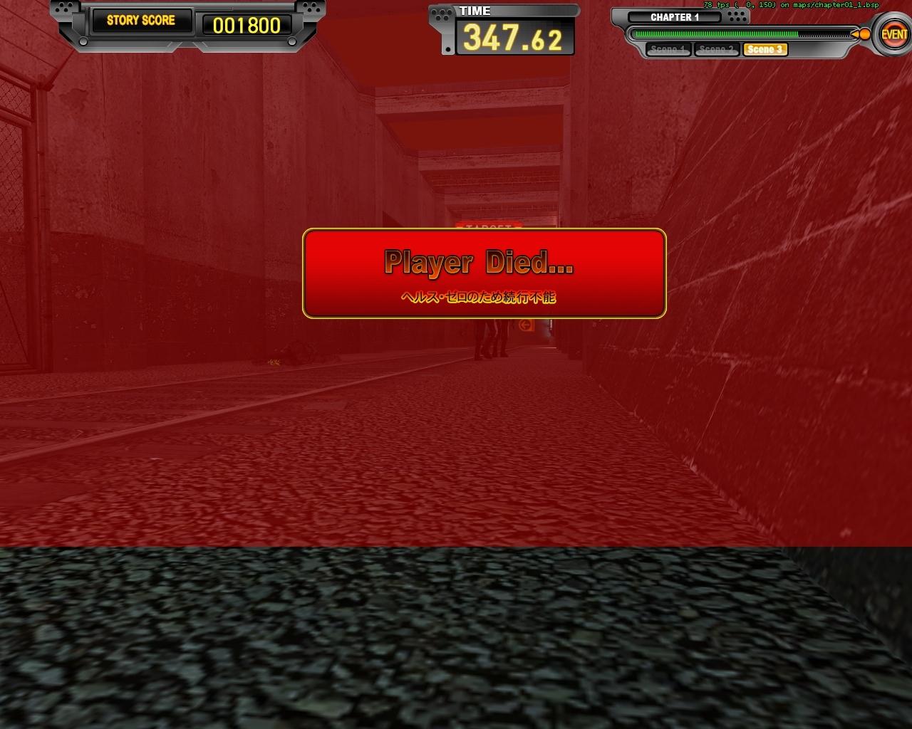 Экран смерти - Half-Life 2 Half-Life 2 Survivor, HL2Survivor