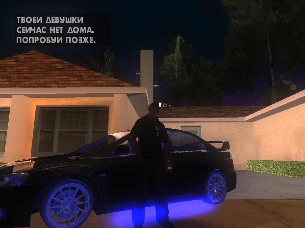 Жду Милли 2.jpg - Grand Theft Auto: San Andreas