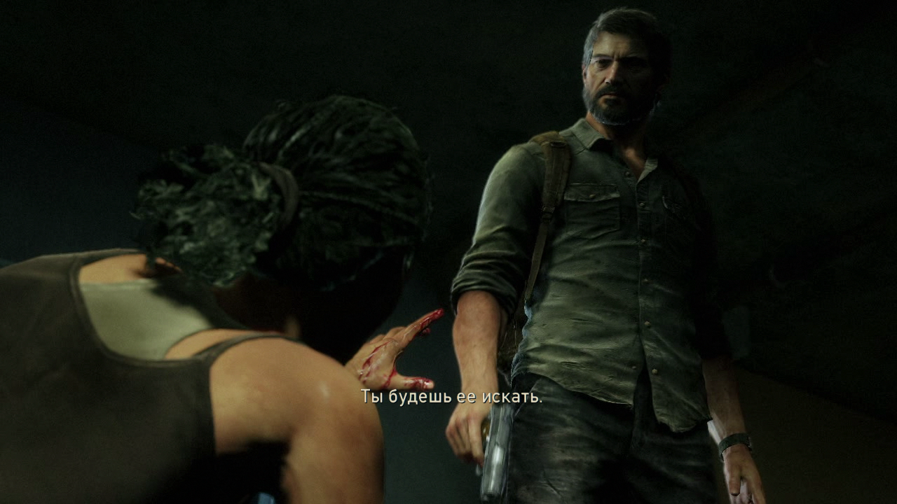 ... - Last of Us, the