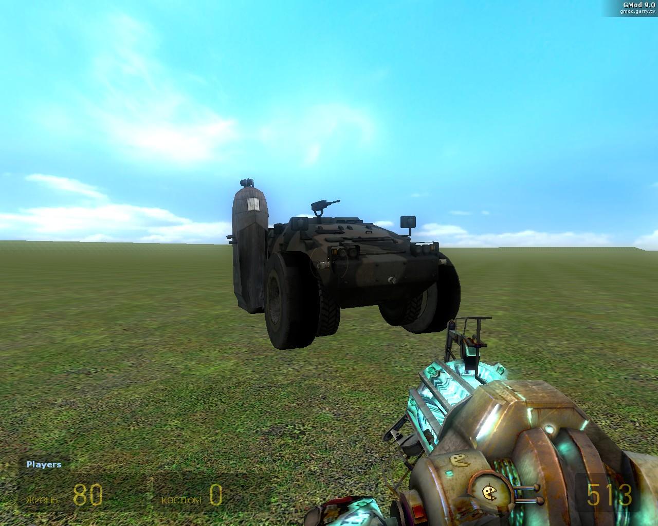 БроневичоГ (спереди) - Half-Life 2