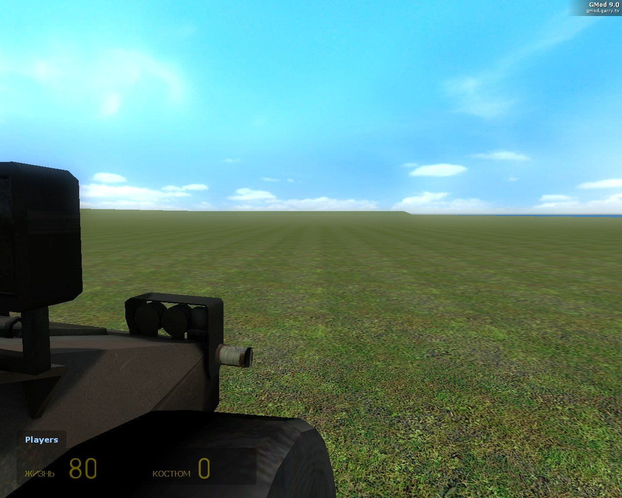 БроневичоГ (управление) - Half-Life 2