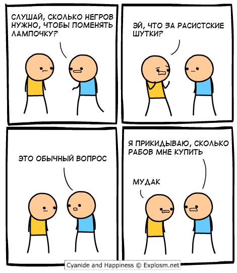 Комиксы-775018.png - -