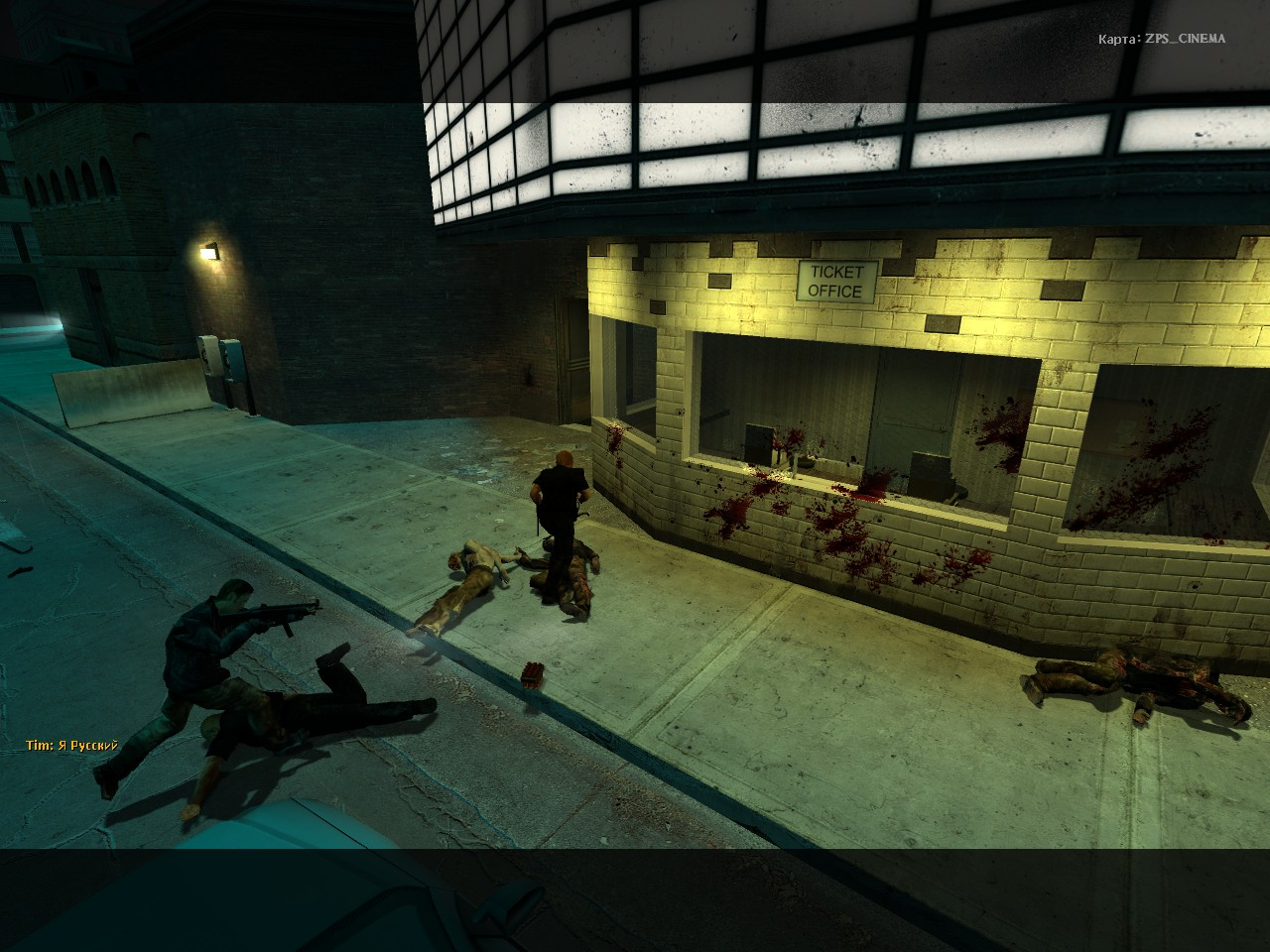 zps_cinema0007.jpg - Half-Life 2 ZPS