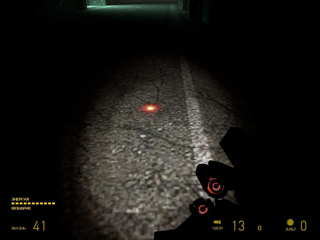 Точка-2 - Half-Life 2