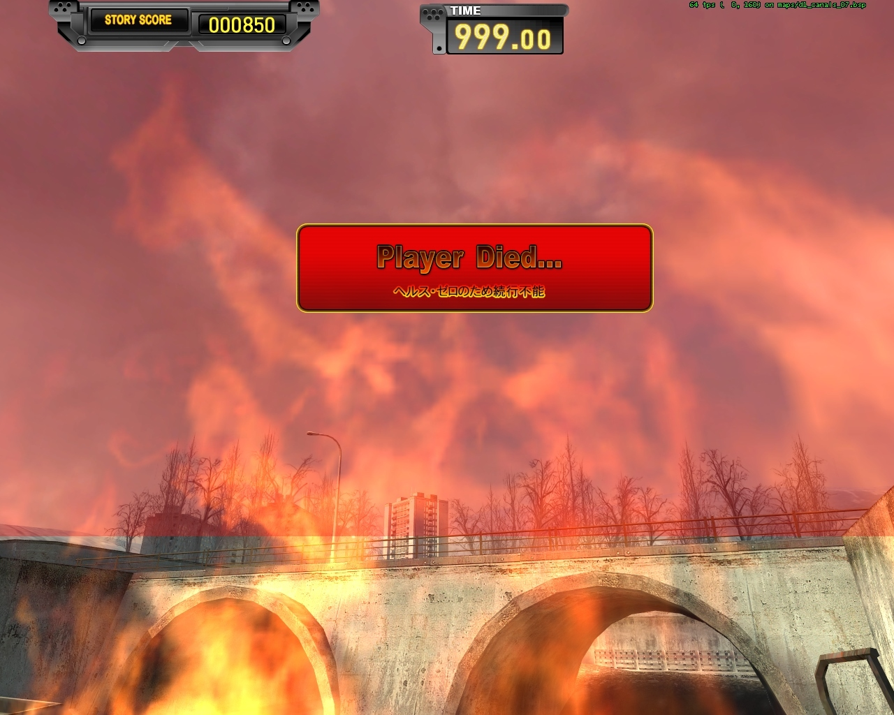 Красиво умер - Half-Life 2 Half-Life 2 Survivor, HL2Survivor