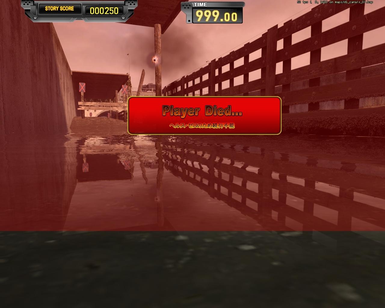 d1_canals_070015.jpg - Half-Life 2 Half-Life 2 Survivor, HL2Survivor