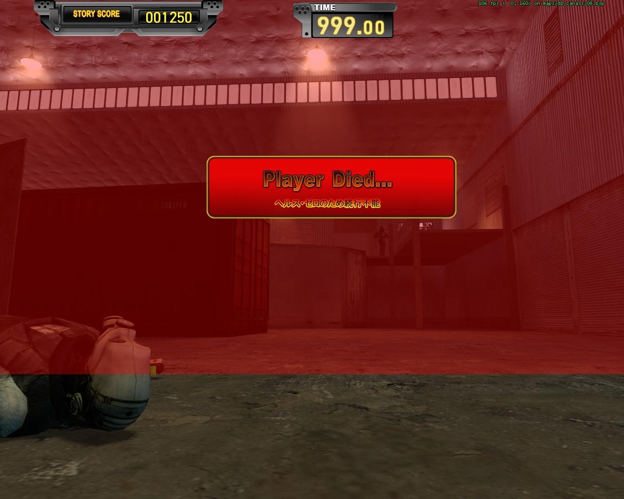 d1_canals_080027.jpg - Half-Life 2 Half-Life 2 Survivor, HL2Survivor