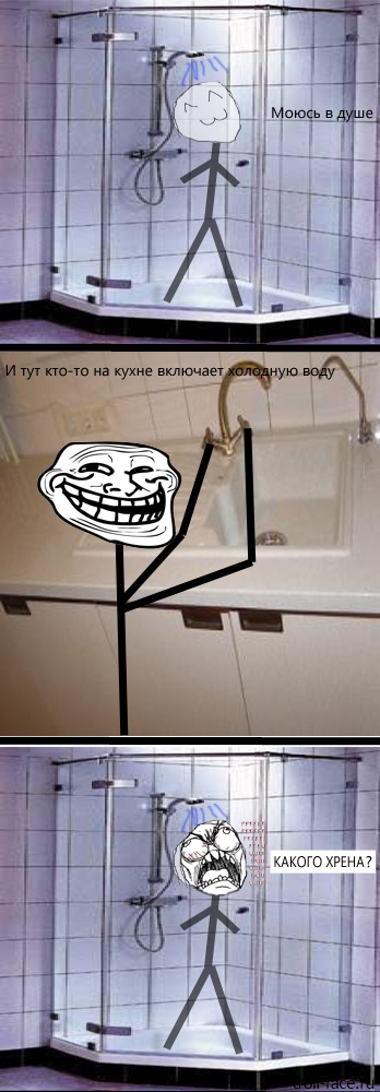 Душ - -