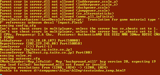 bsp 20-ой версии не поддерживается - Half-Life 2 Half-Life 2 Survivor, HL2Survivor