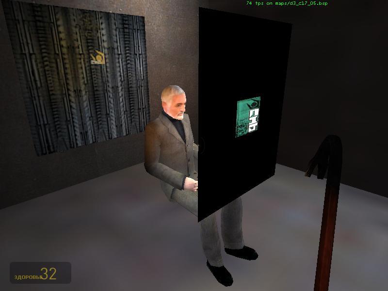 прикол.JPG - Half-Life 2