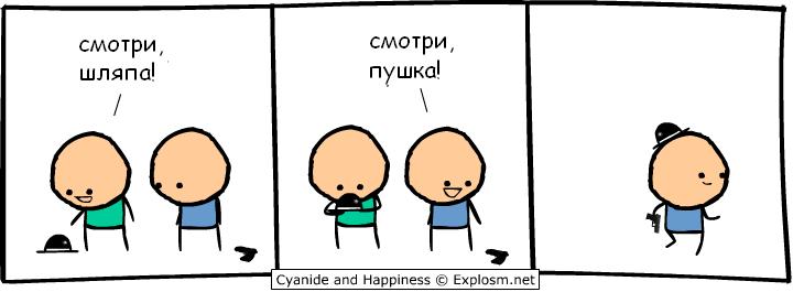 Комиксы-792913.png - -