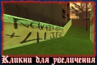 s38s.jpg - Grand Theft Auto: San Andreas