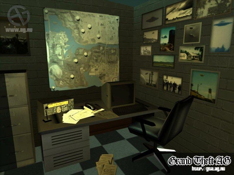 ds13 нло.jpg - Grand Theft Auto: San Andreas