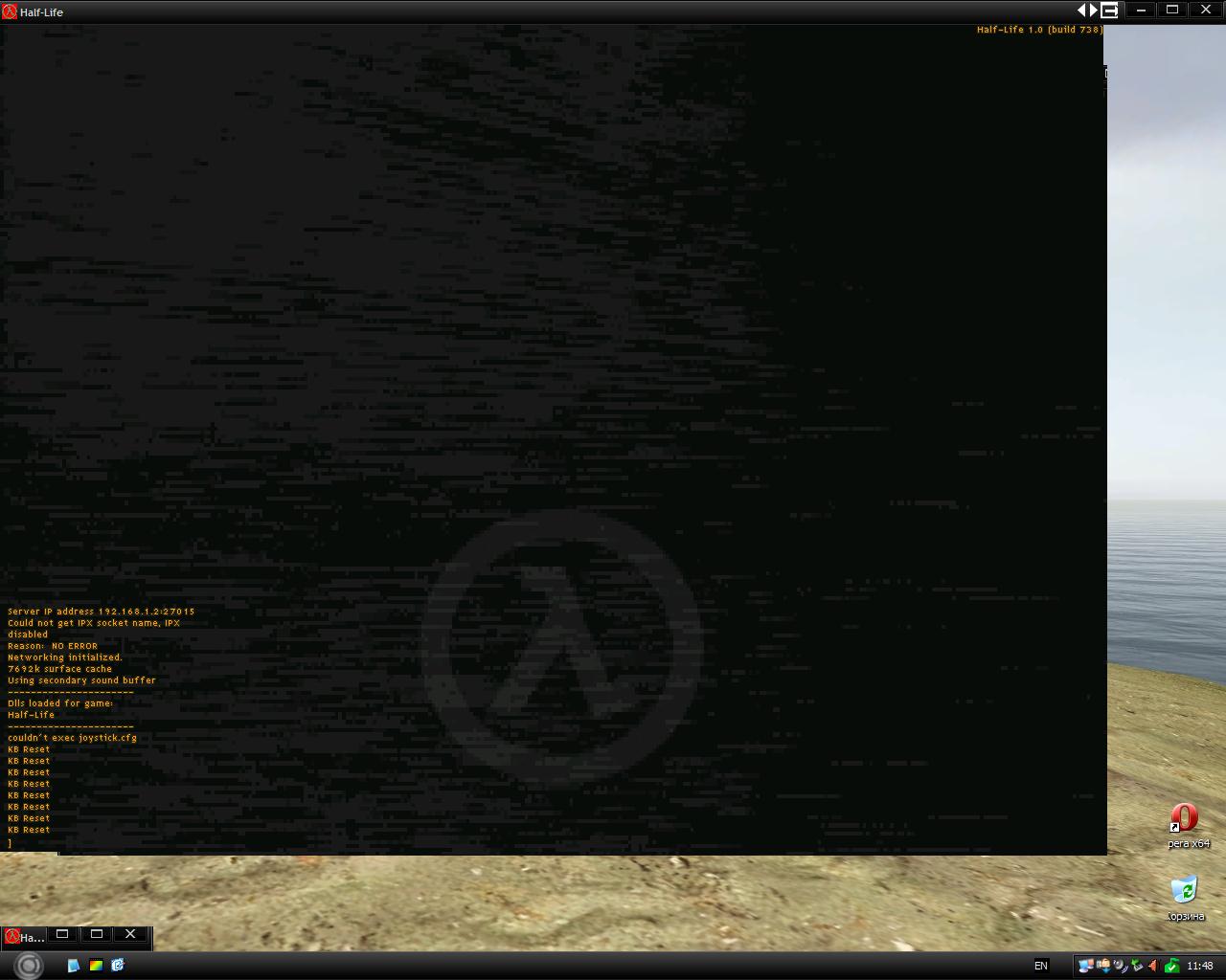 Развернул окно на весь экран - Half-Life