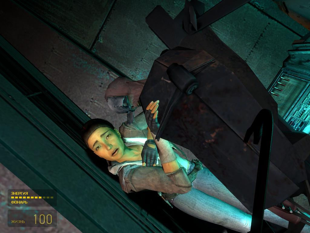 Аликс насилуют!!! :))) - Half-Life 2 ирына