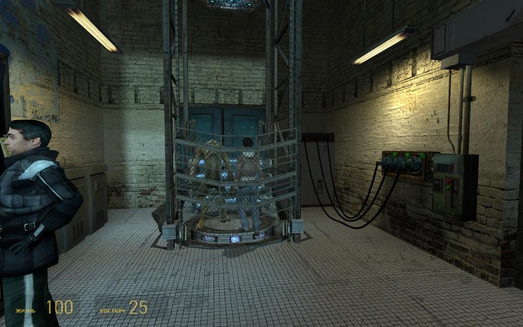 В тесноте да не в обиде - Half-Life 2