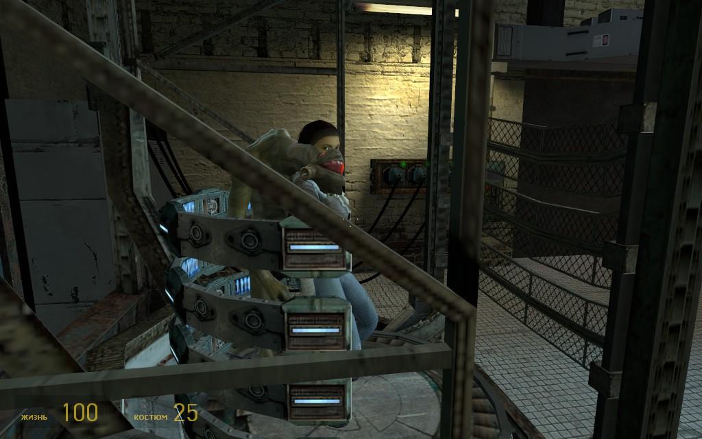 Скрестили Аликс с вортигонтом - Half-Life 2