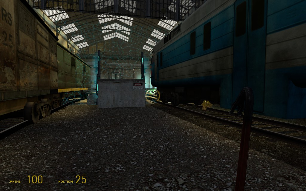 Джамшут попал под поезд! - Half-Life 2