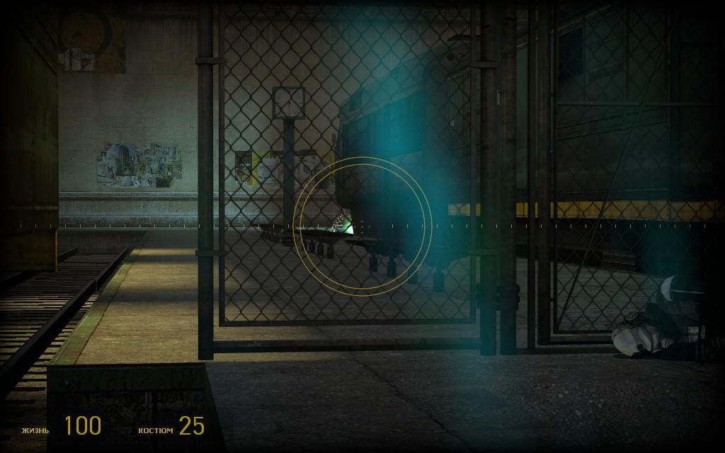 Вортигонт попал под поезд - Half-Life 2