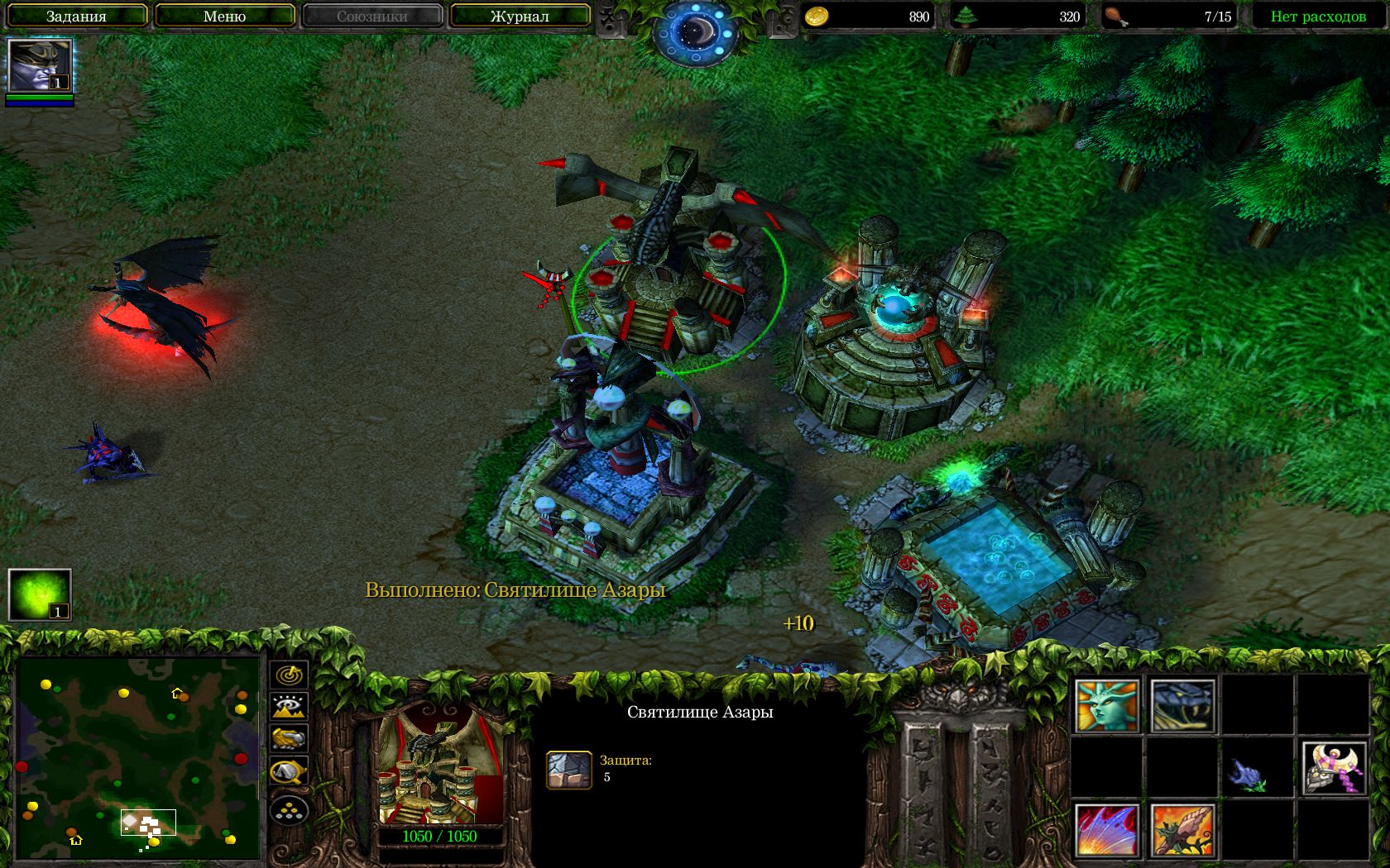 Warcraft 3 звуки юнитов скачать