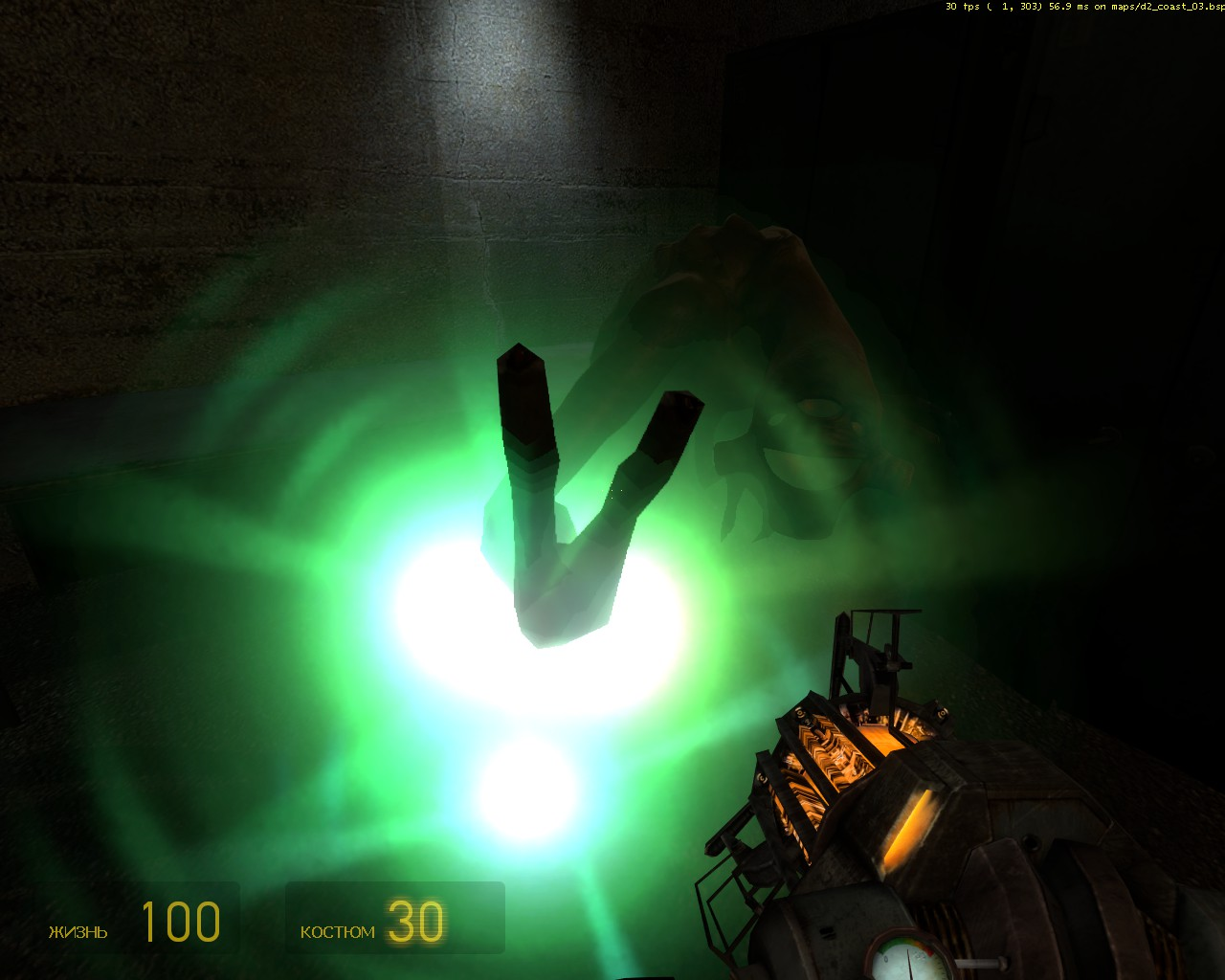 d2_coast_030011.jpg - Half-Life 2