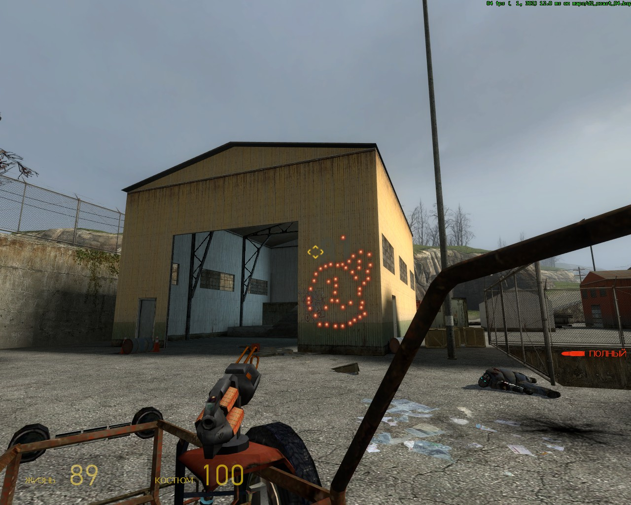 d2_coast_040017.jpg - Half-Life 2