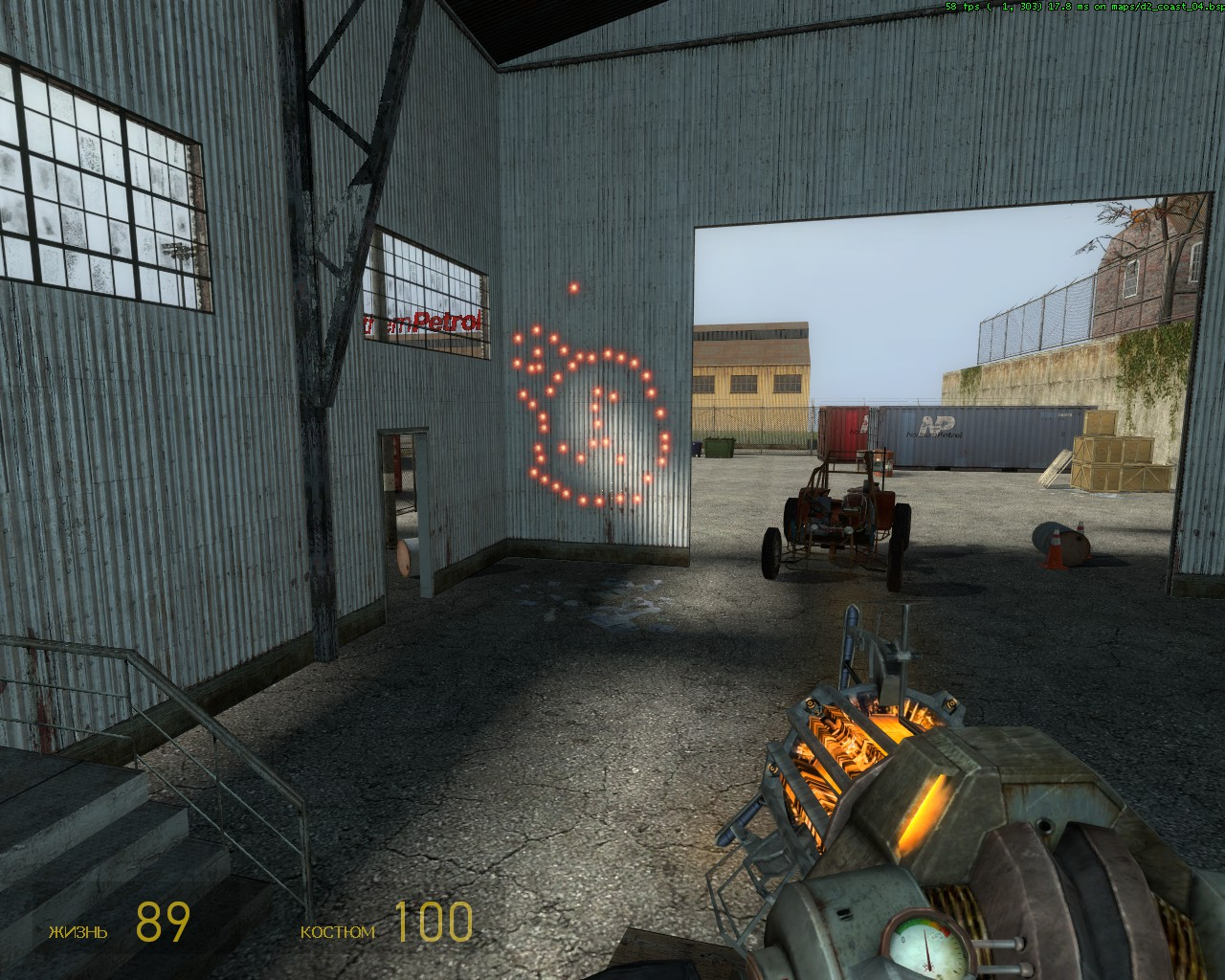 d2_coast_040019.jpg - Half-Life 2