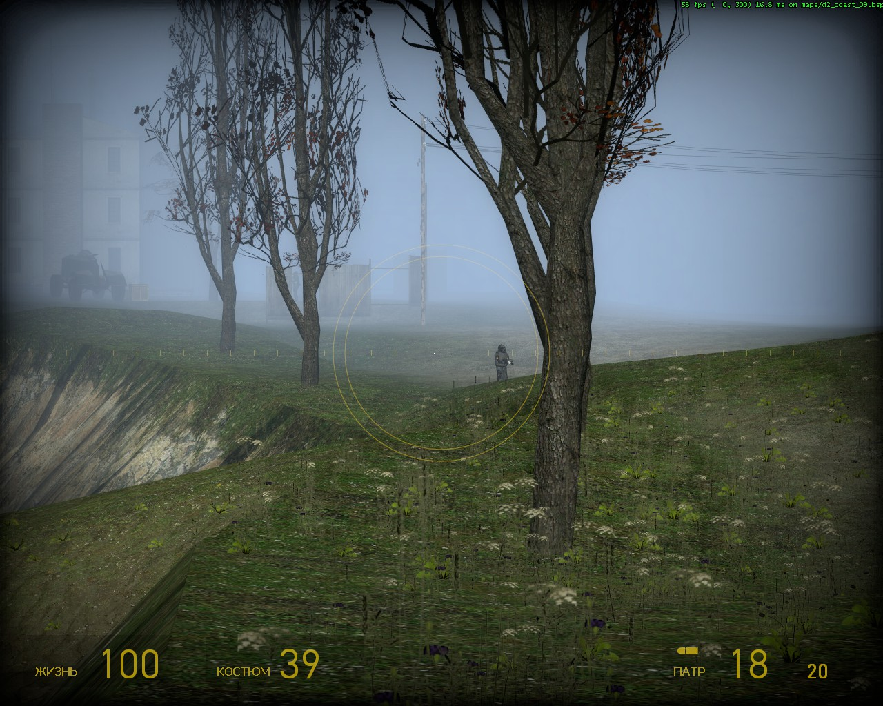d2_coast_090005.jpg - Half-Life 2