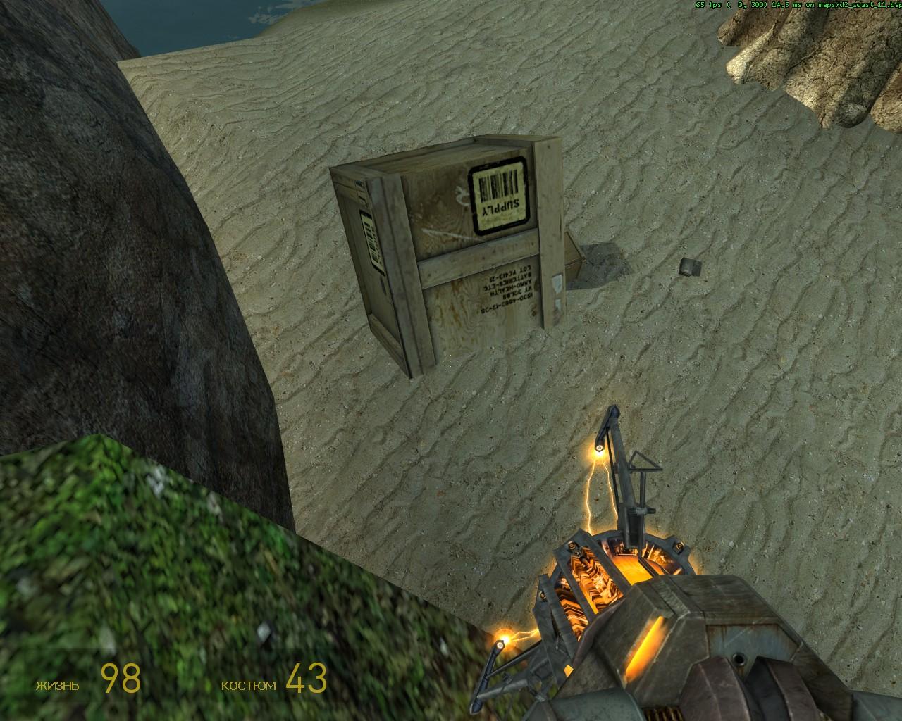 d2_coast_110012.jpg - Half-Life 2