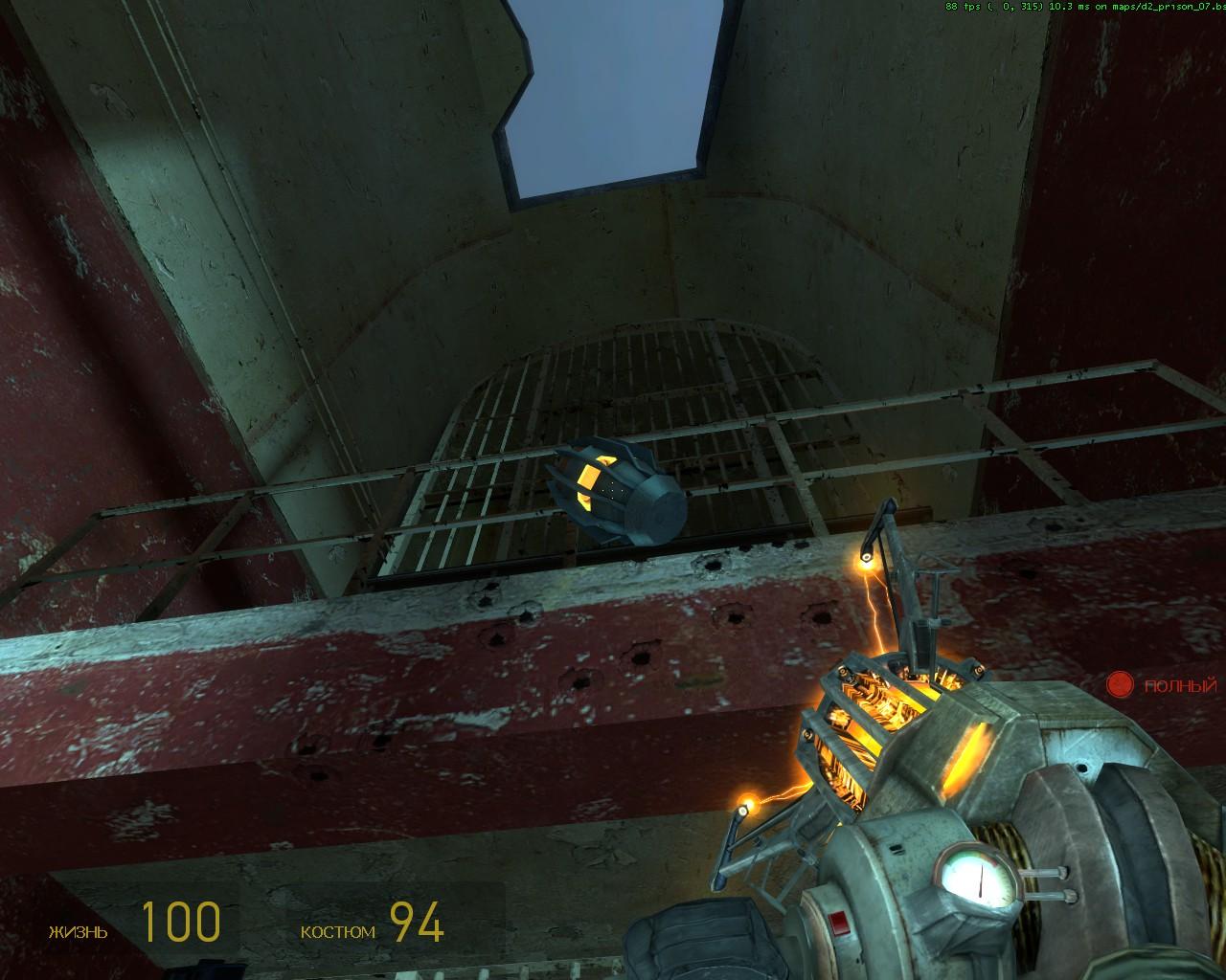 d2_prison_070009.jpg - Half-Life 2