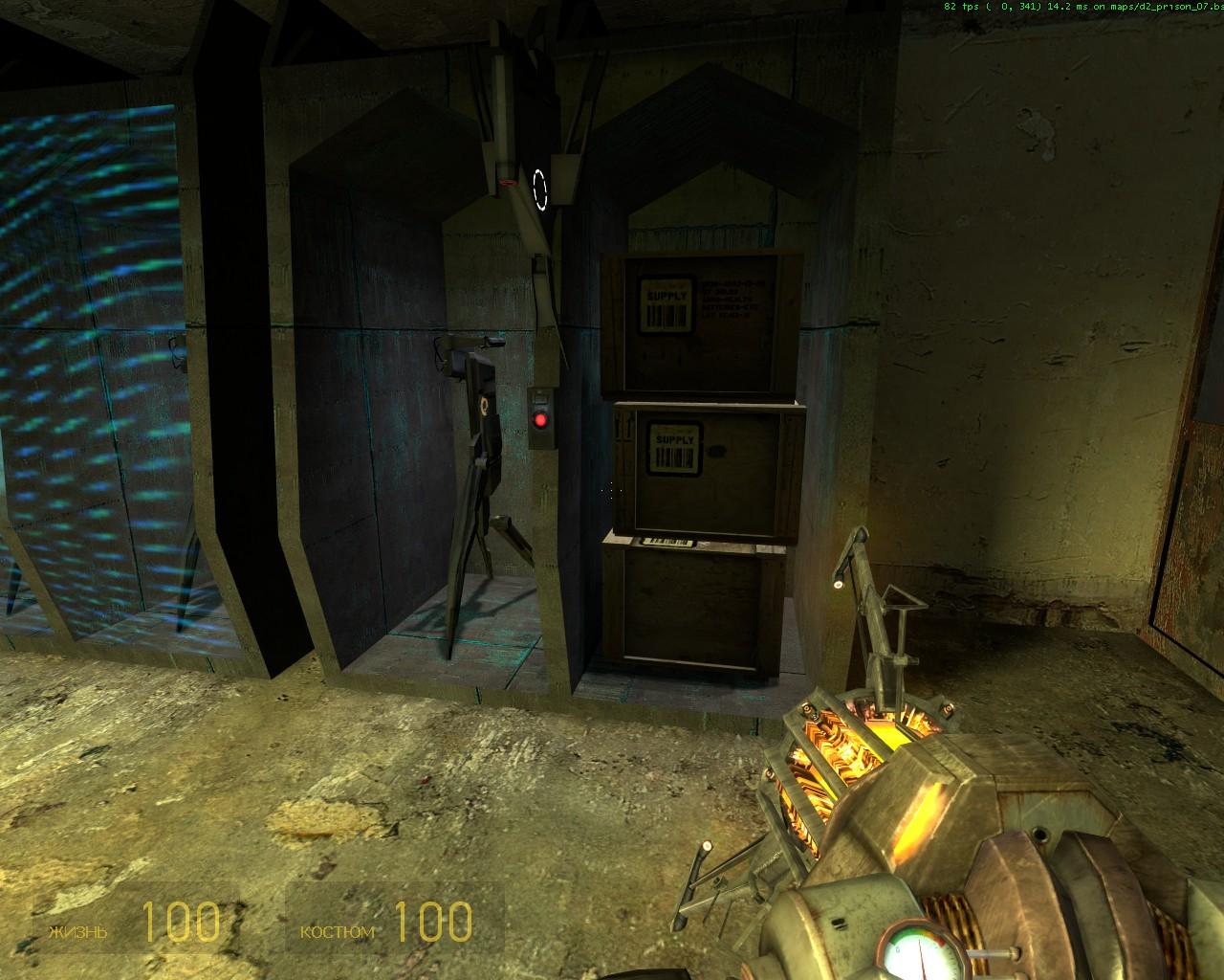 d2_prison_070013.jpg - Half-Life 2