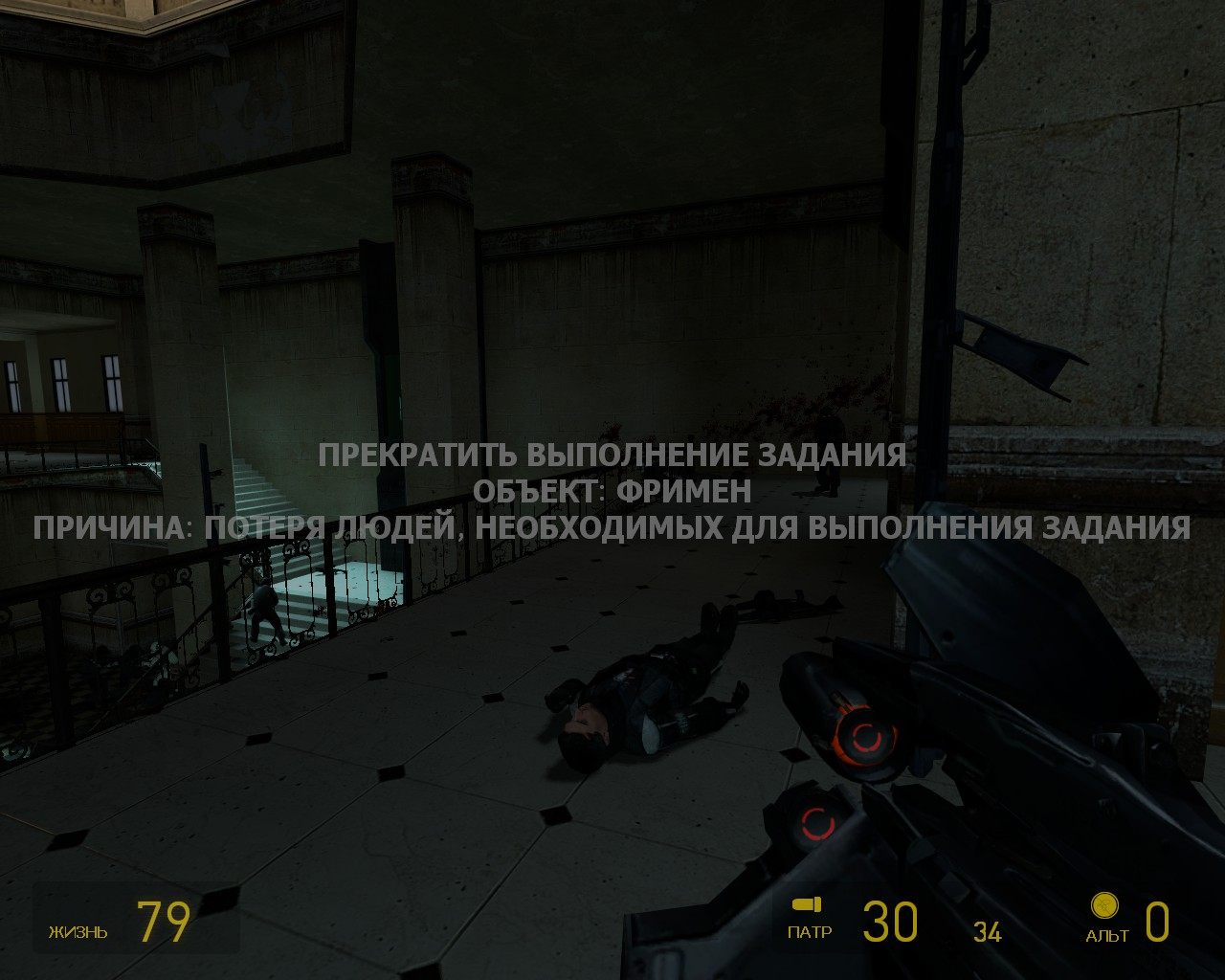 d3_c17_10b0009.jpg - Half-Life 2