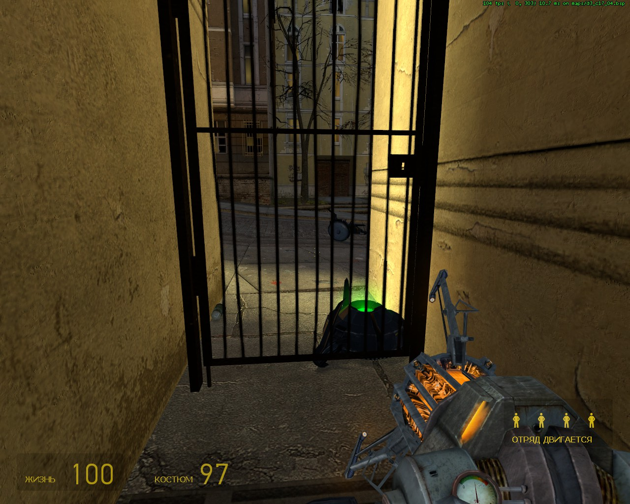 d3_c17_040009.jpg - Half-Life 2