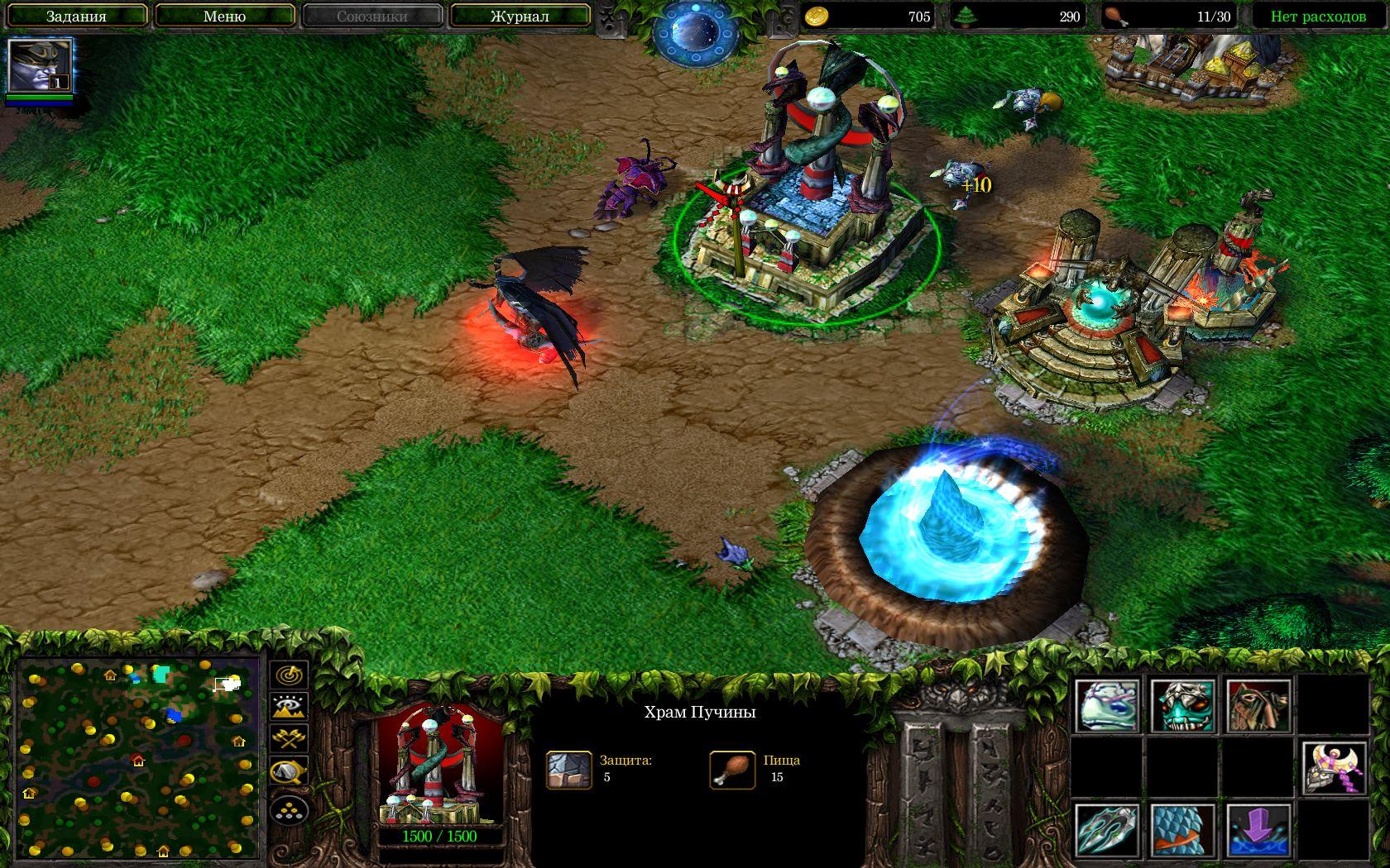 Расы Для Warcraft Сервера