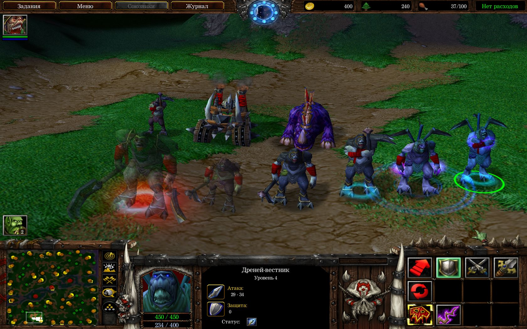Новые Расы для Warcraft 3 Frozen Throne