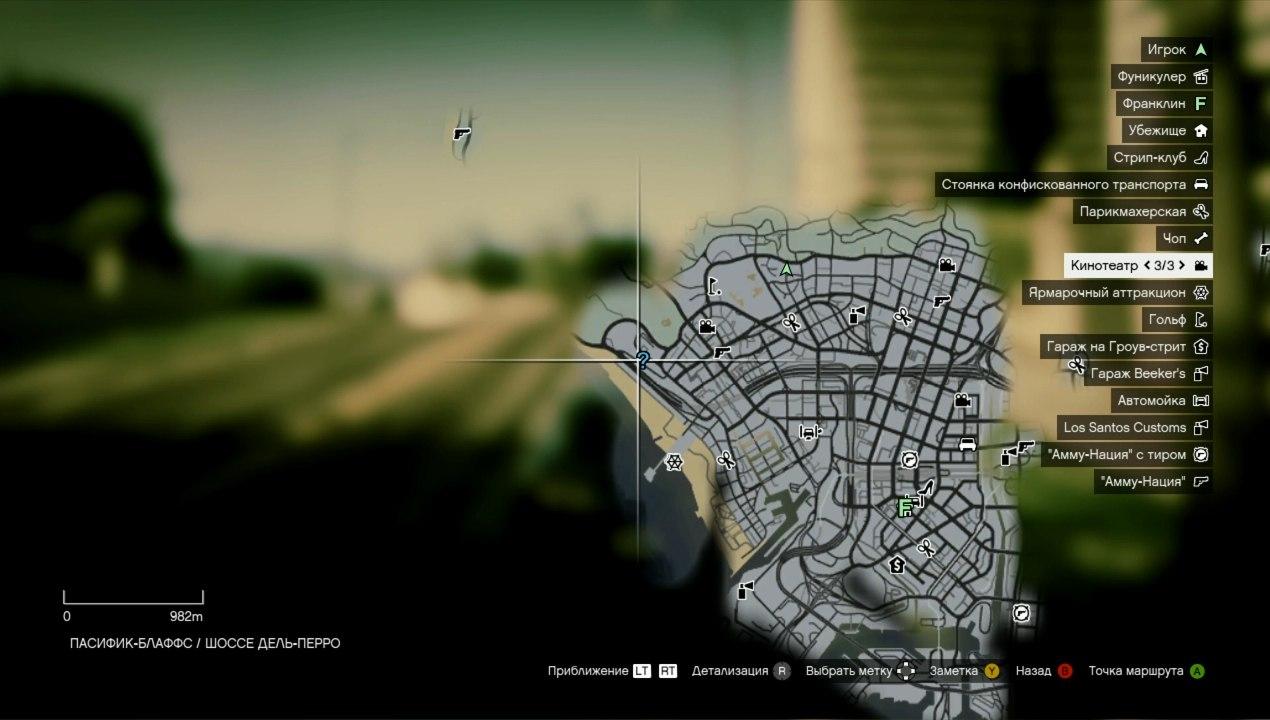 Легенда GTA V - Grand Theft Auto 5 gta 5 карта