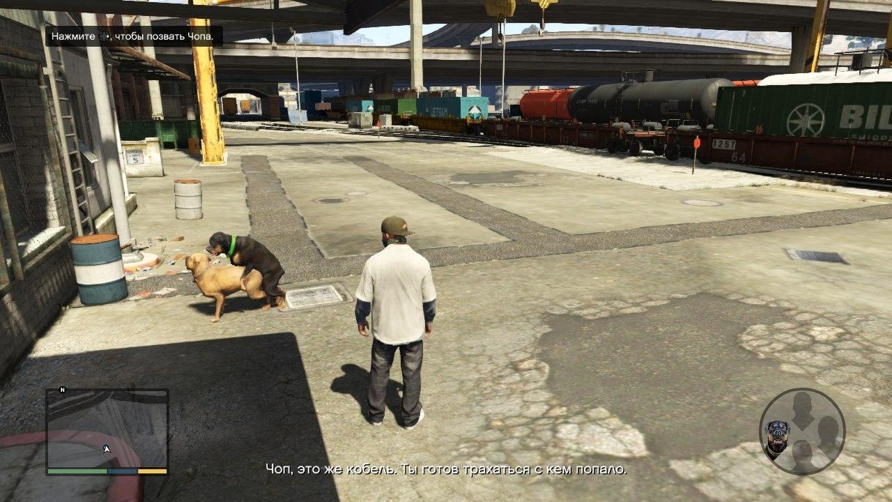 GTA V - Grand Theft Auto 5