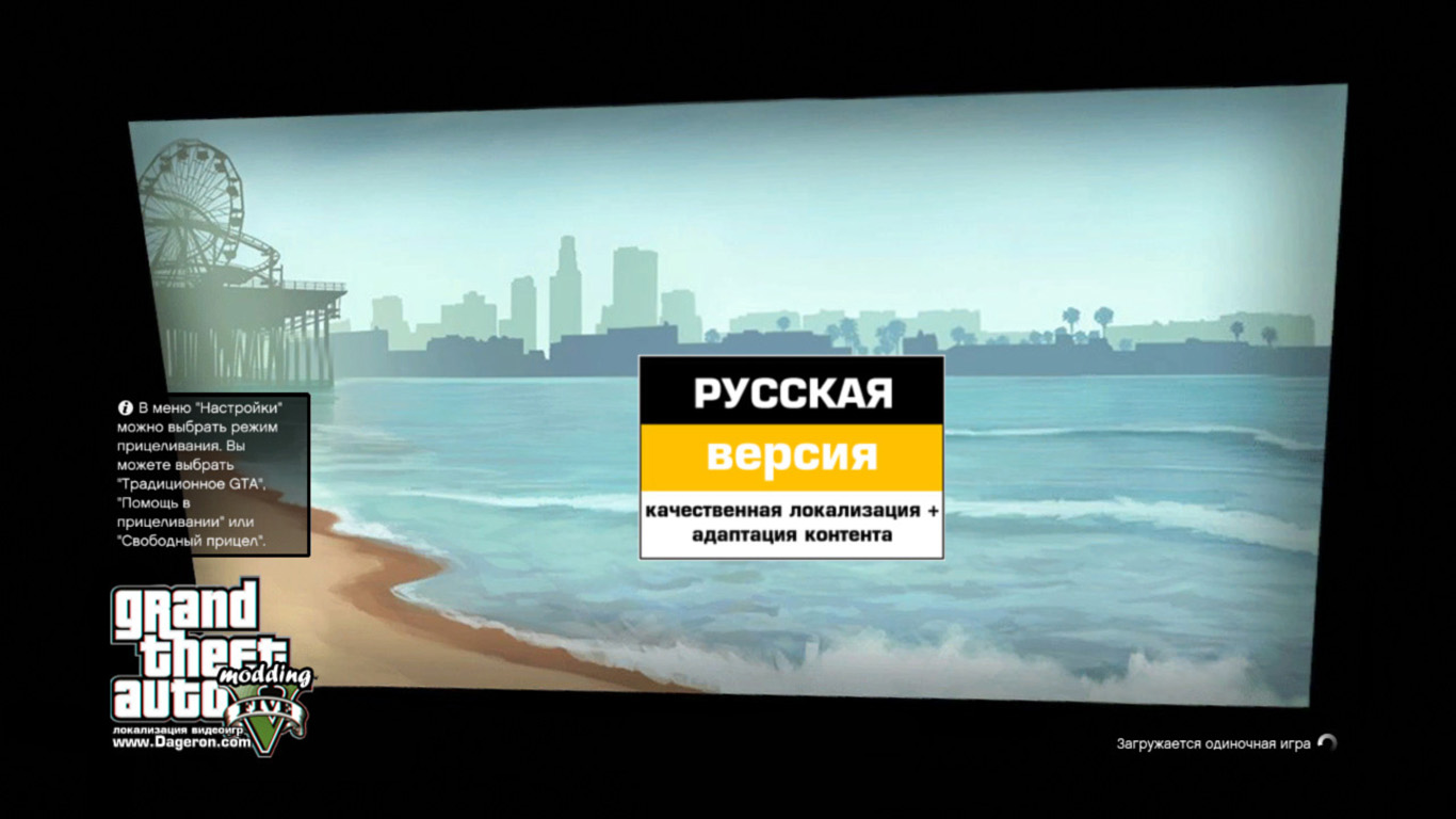 pix.PlayGround.ru