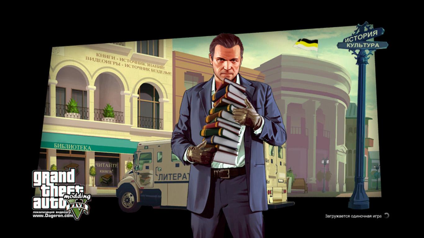 GTA V Texture Mod xbox360 dageron - Grand Theft Auto 5 dageron, xbox360