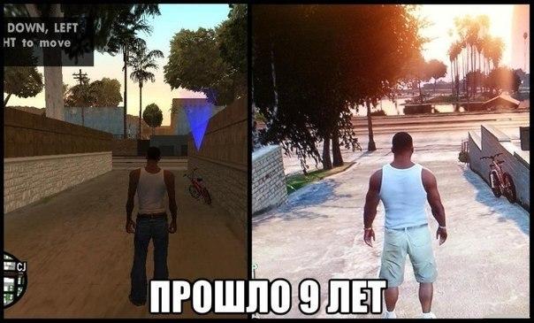 ... - Grand Theft Auto 5