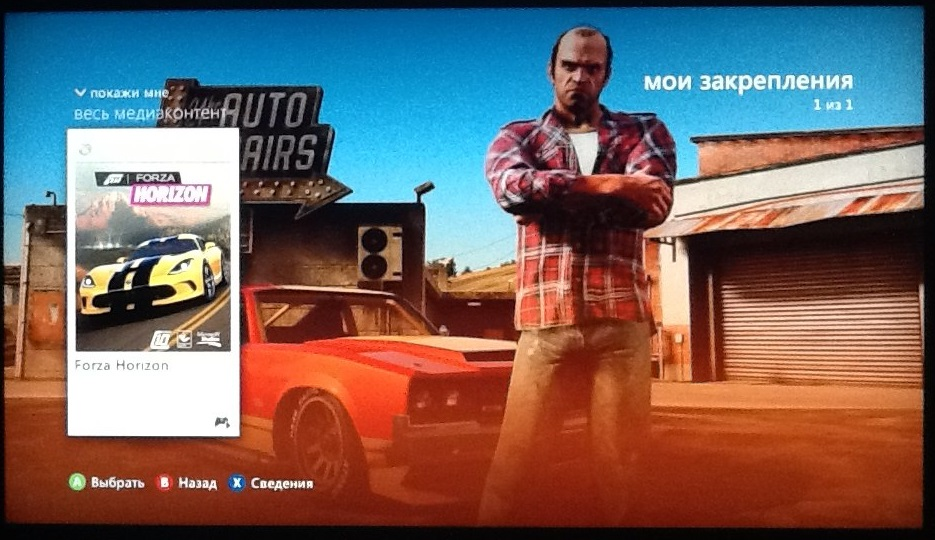 GrandII5 - Grand Theft Auto 5