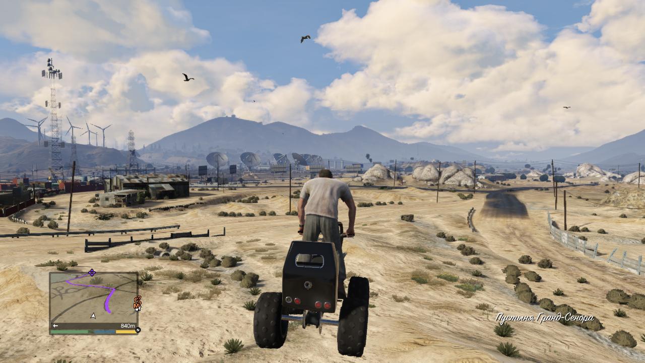Grand Theft Auto V_5.png - Grand Theft Auto 5