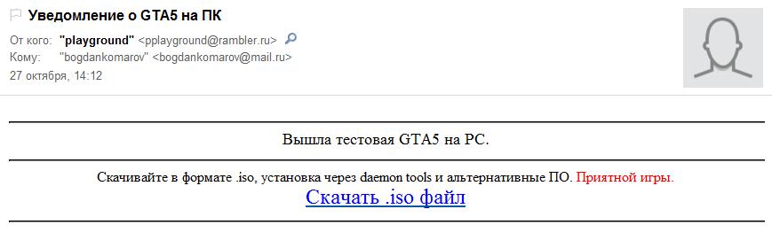 ПеКа - Grand Theft Auto 5