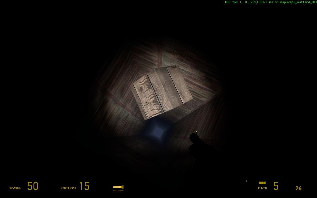 ep2_outland_01a0002.jpg - Half-Life 2 Episode Two, HL2EP2, Эп2