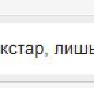 [без названия]