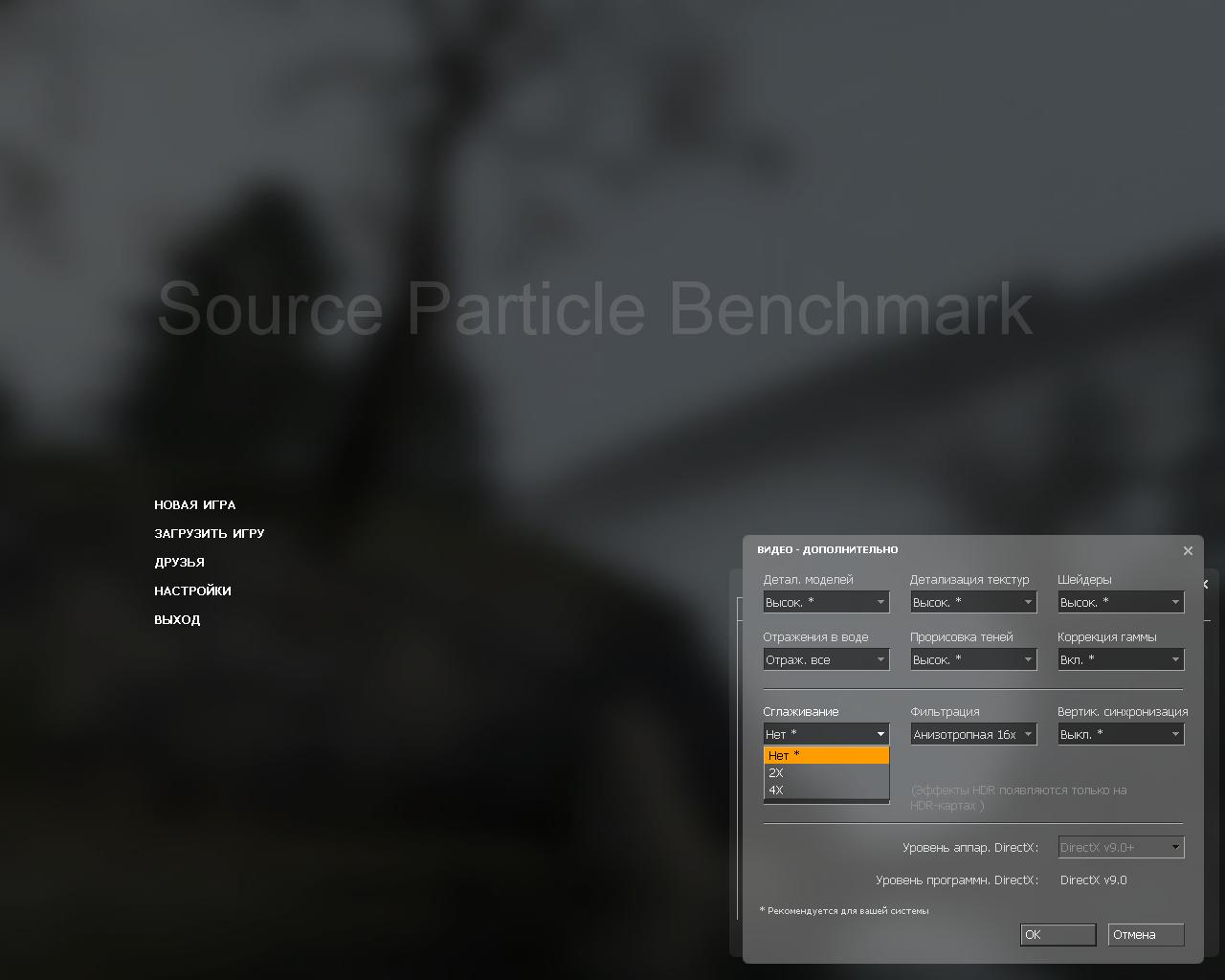 Multicore CPU Particle Simulation Benchmark - Half-Life 2 benchmark, Ep1, Ep2, particles, Source, Source 7, слайдшоу