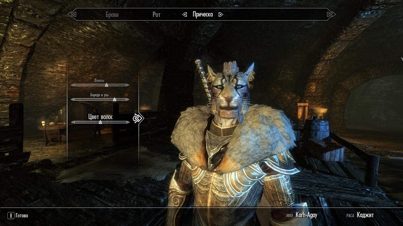 Карх-Эджи - Elder Scrolls 5: Skyrim, the