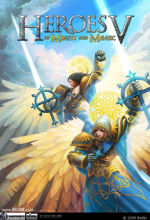 Кара небесная  Divine Retribution.JPG - Heroes of Might and Magic 5
