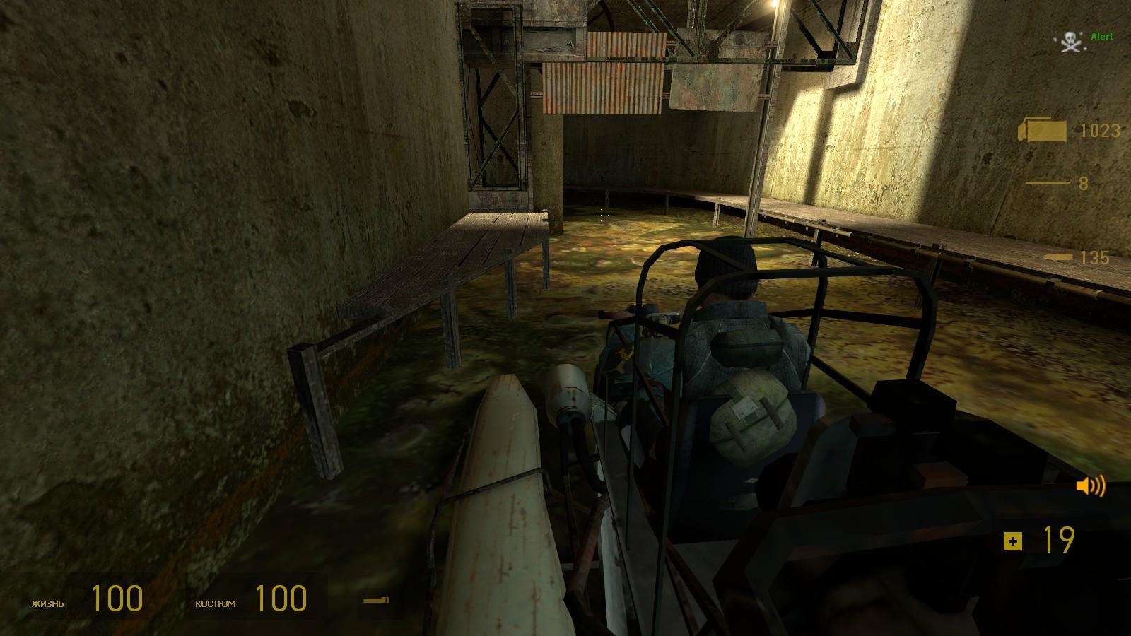 С Алерта выпало 1023 гранаты - Half-Life 2 Half-Life 2 bugs, Synergy