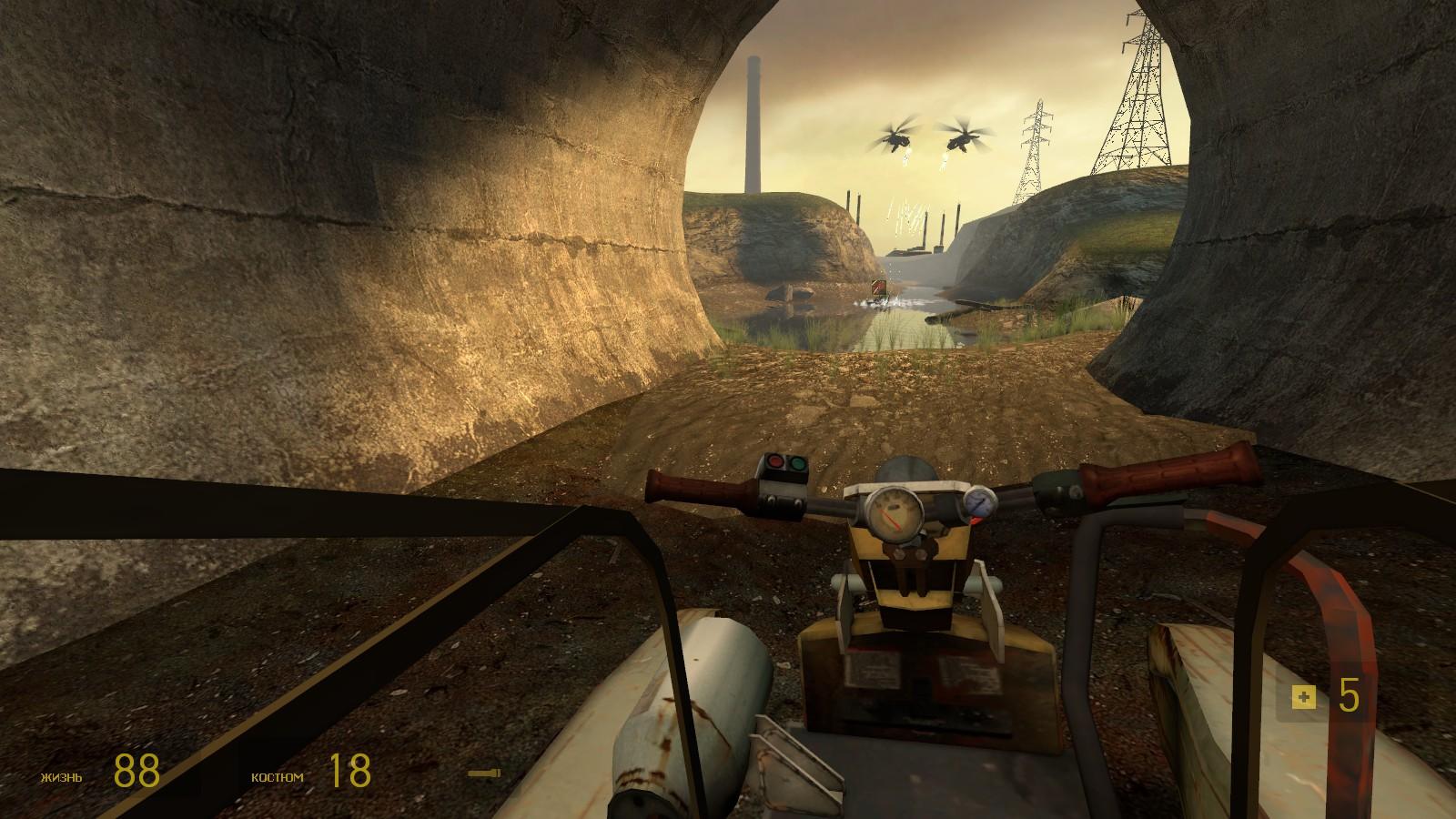 Вечер, река, щедрый расстрел одного повстанца двумя вертолетами и БТР сразу... романтика! - Half-Life 2 Synergy